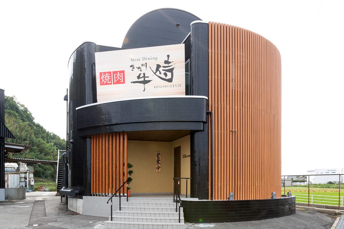 Meat Dining きた川 牛侍 本店
