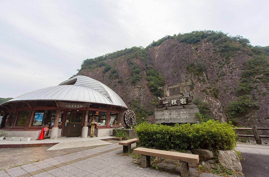 道の駅一枚岩「鹿鳴館」