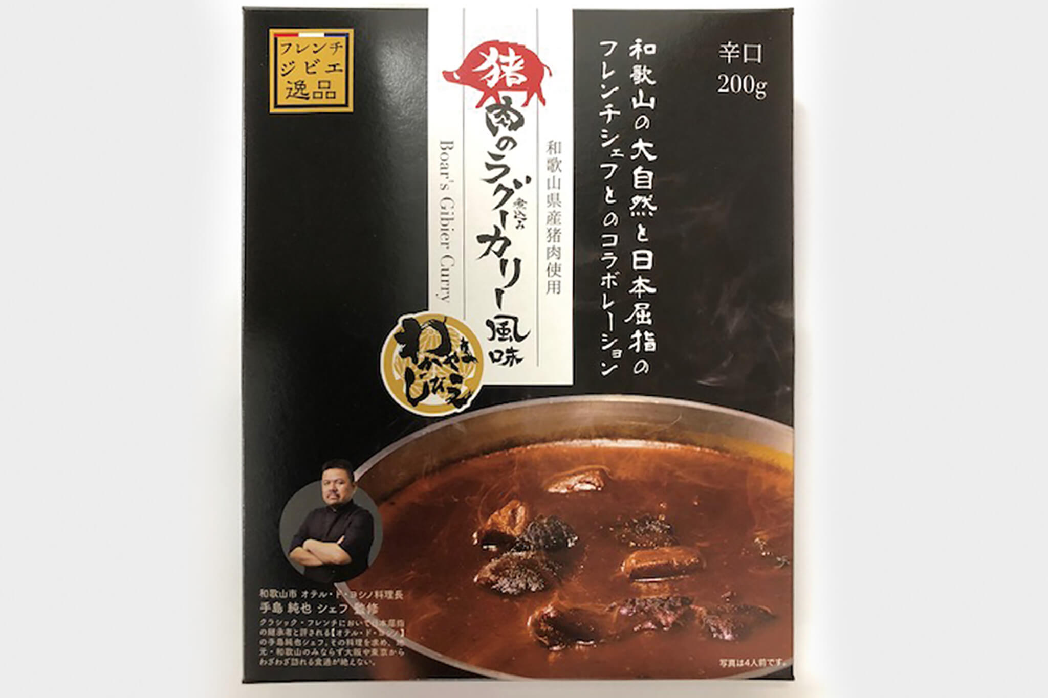 MEAT FACTORY(和歌山市駅前キーノ内)