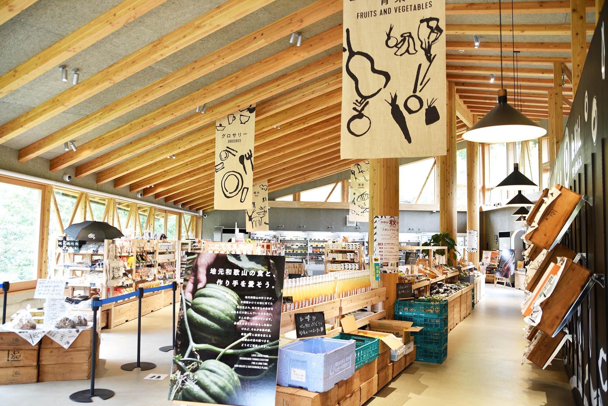 道の駅 四季の郷公園 FOOD HUNTER PARK 水の市場